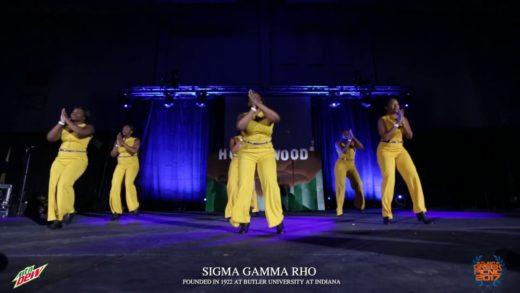 Sigma Gamma Rho WINS Atlanta Greek Picnic Step Show