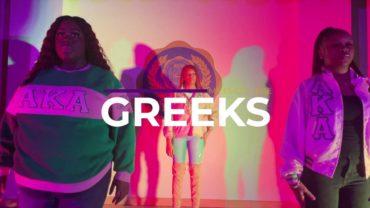 Miles College Greeks – #DripdemeanorChallenge 2020