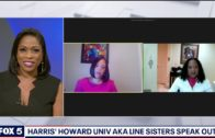 FOX 5 EXCLUSIVE: Kamala Harris' Howard University AKA line sisters speak out